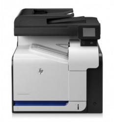 HP Inc. LaserJet Pro 500 color M570dw MFP (p)
