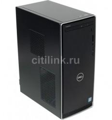 Dell EMC Inspiron 3670 Corei5-8400
