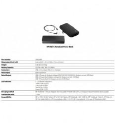 HP Inc. для ноутбука USB-C Notebook Power Bank (20100 mAh)