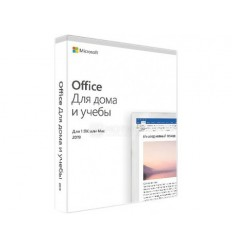 Microsoft Office Home and Student 2019 Russian Russia Only Medialess