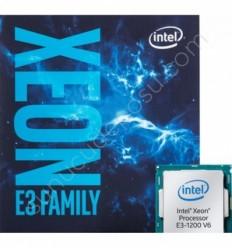 Intel CPU Intel Xeon E3-1270V6 (3.8GHz)