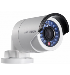 Hikvision DS-2CD2022WD-I (4мм)