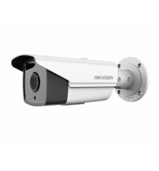 Hikvision DS-2CD2T42WD-I5 (6мм)