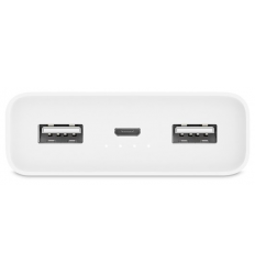 Xiaomi Mi Power Bank 2C 20000mAh white