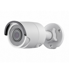 Hikvision DS-2CD2043G0-I (2.8мм)