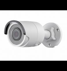Hikvision DS-2CD2043G0-I (8мм)