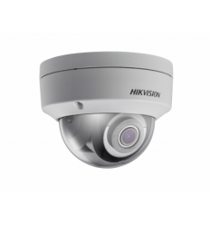 Hikvision DS-2CD2143G0-IS (2.8мм)