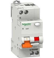 Schneider Electric для наружнего монтажа 2 ряда 3Х45 высота 40мм