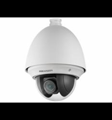 Hikvision DS-2DE4225W-DE Hikvision 2Мп уличная скоростная поворотная IP-камера1
