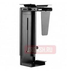 ErgoFount BPCH-06 Подставка для системного блока под стол с возможностью вращения