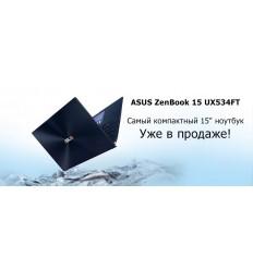 ASUS StudioBook Pro X W730G5T-AV009T Intel Xeon E-2276M