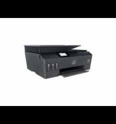 HP Inc. Smart Tank 530 AiO Printer (p)