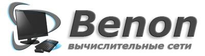 Бенон