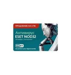 ESET NOD32 Антивирус + расширенный функционал - универсальная лицензия