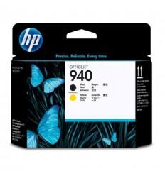 HP 940 Officejet для для Officejet Pro 8000