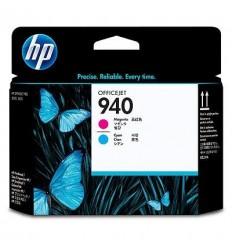 HP 940 для Officejet Pro 8000